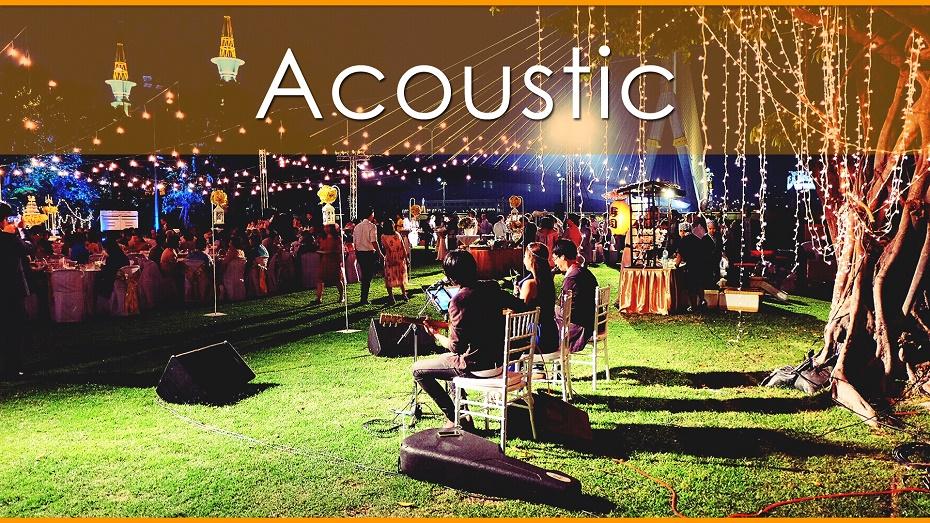 วงดนตรีอคูสติก Acoustic Band