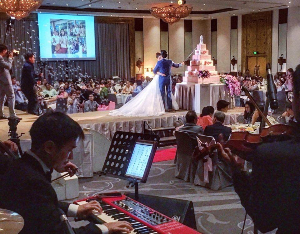 วงดนตรีบรรเลงงานแต่งงาน เพลงช่วงพิธีการ เปิดตัวเจ้าบ่าวเจ้าสาว ตัดเค้กแต่งงาน